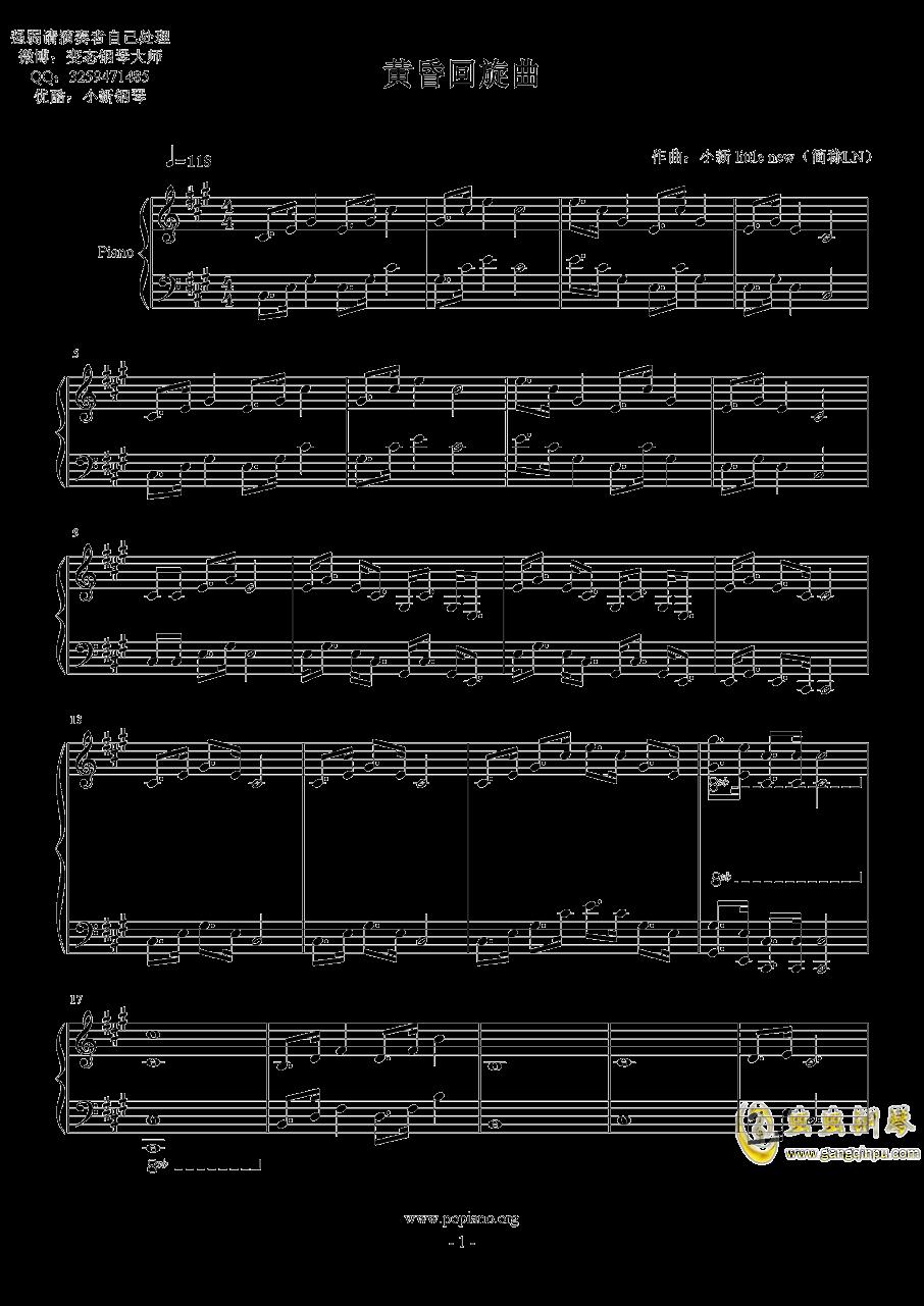 黄昏回旋曲 Op.1钢琴谱 第1页