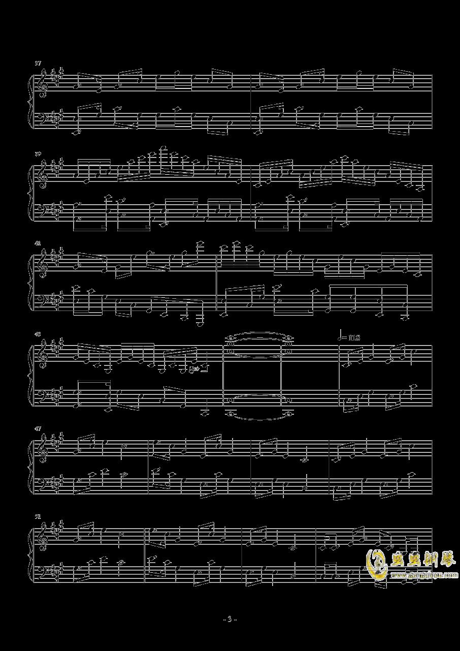 黄昏回旋曲 Op.1钢琴谱 第3页