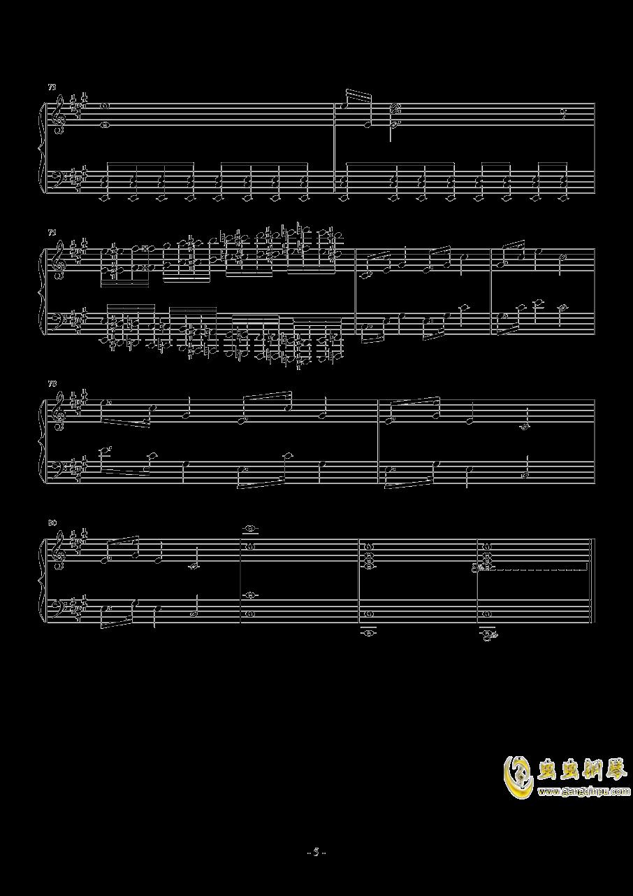 黄昏回旋曲 Op.1钢琴谱 第5页