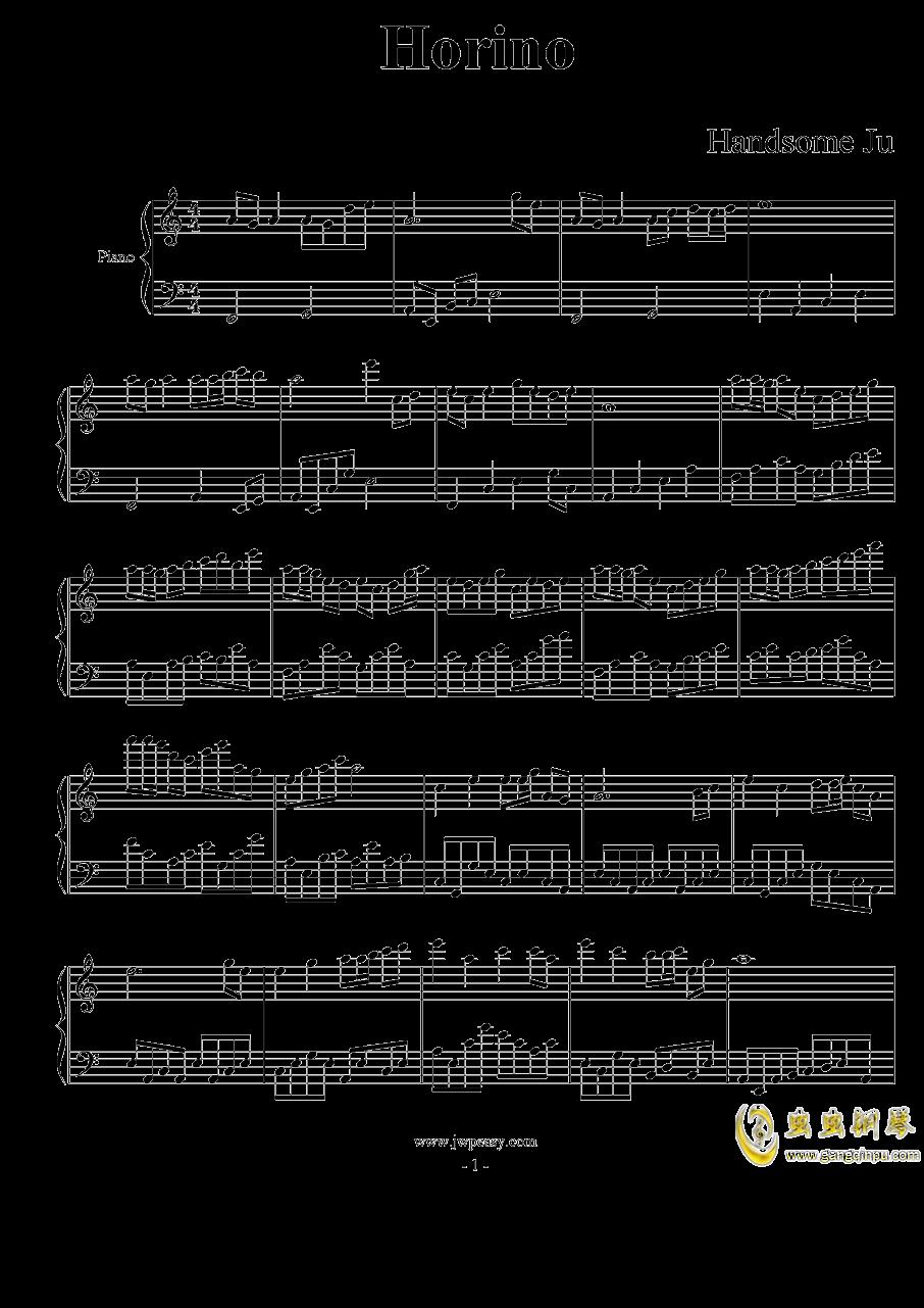 Horino钢琴谱 第1页