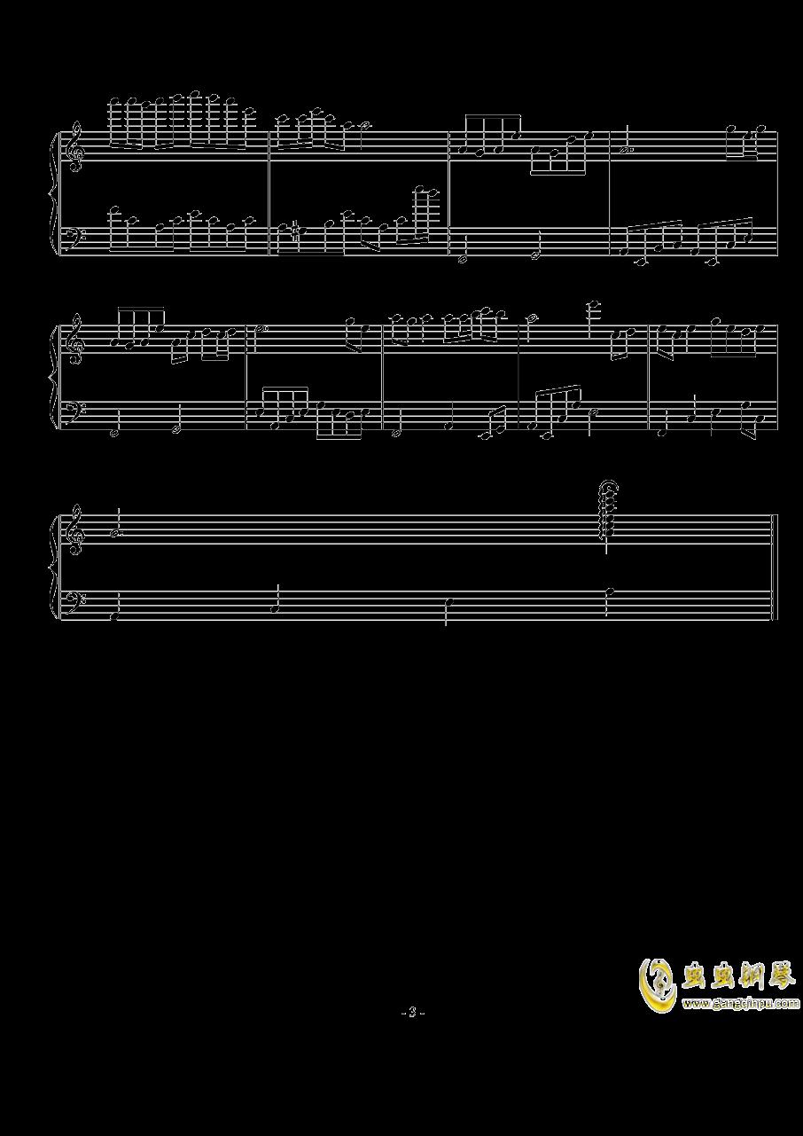 Horino钢琴谱 第3页