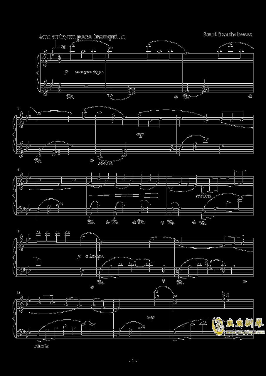 路灯・树影钢琴谱 第1页