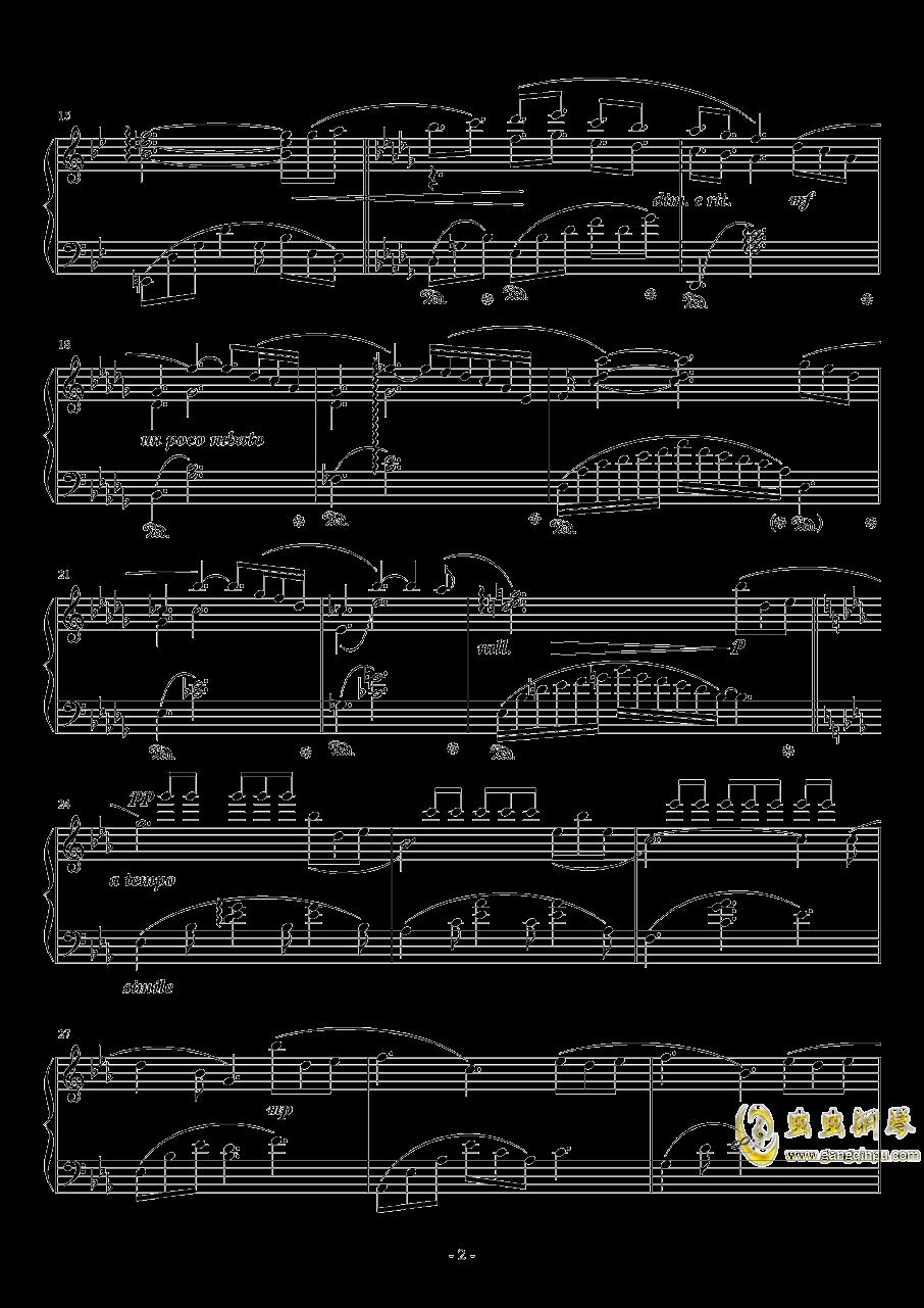 路灯・树影钢琴谱 第2页