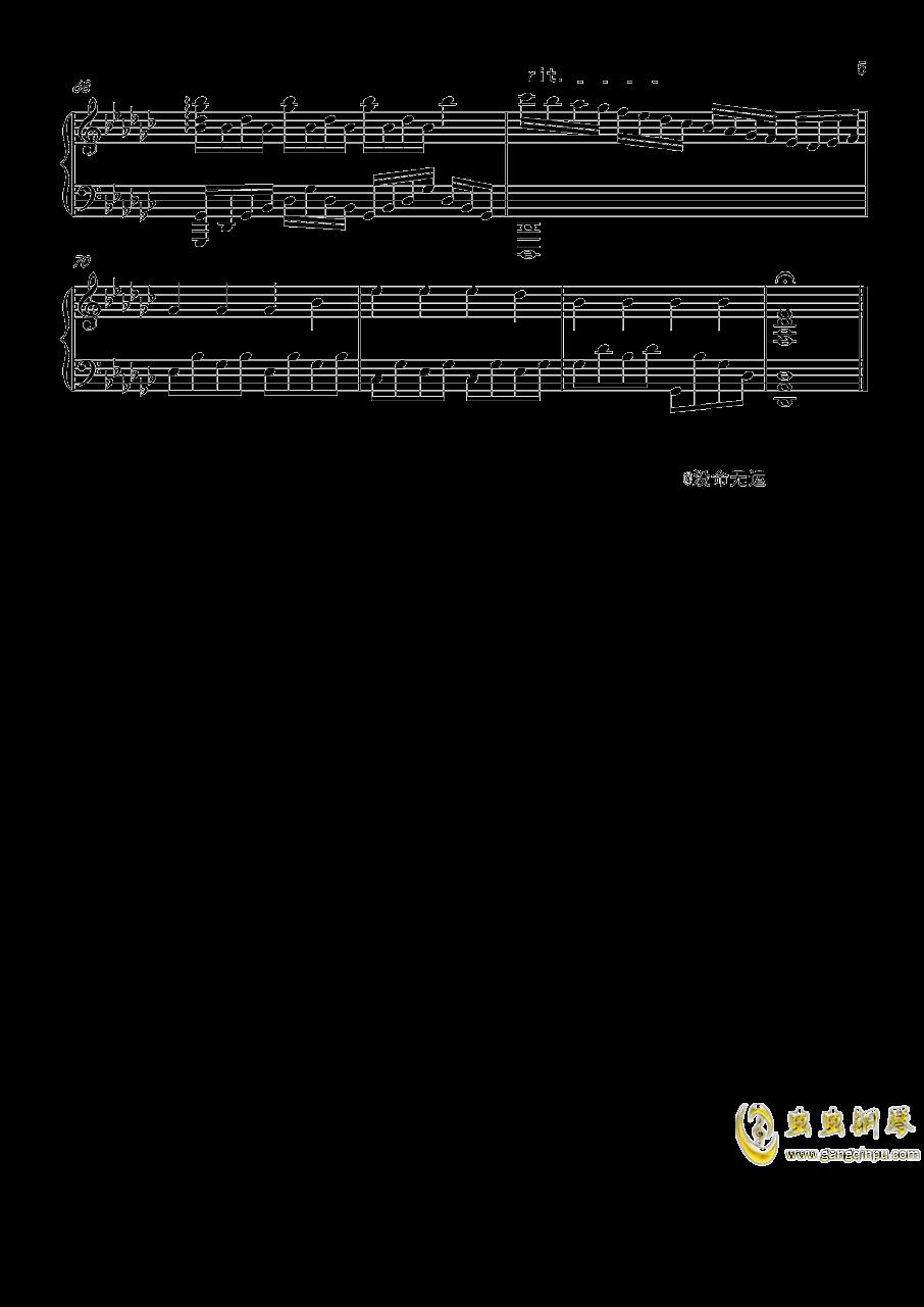 Alan Walker钢琴谱 第5页