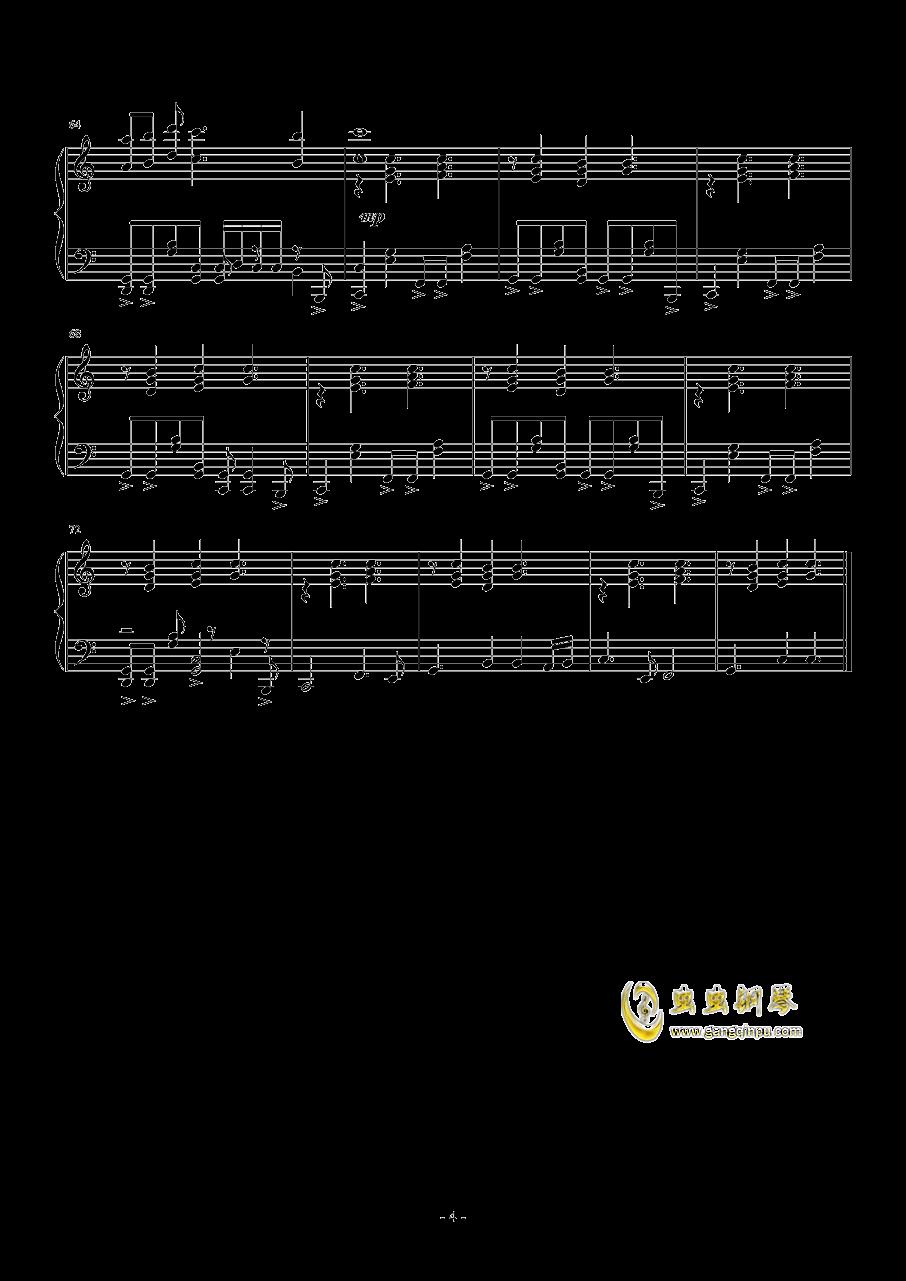 童话村钢琴谱 第4页