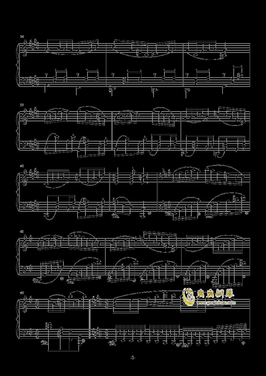 H25-E大调主题变奏曲钢琴谱 第3页