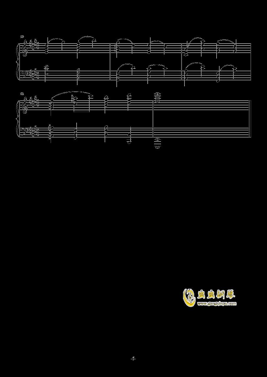 H25-E大调主题变奏曲钢琴谱 第5页