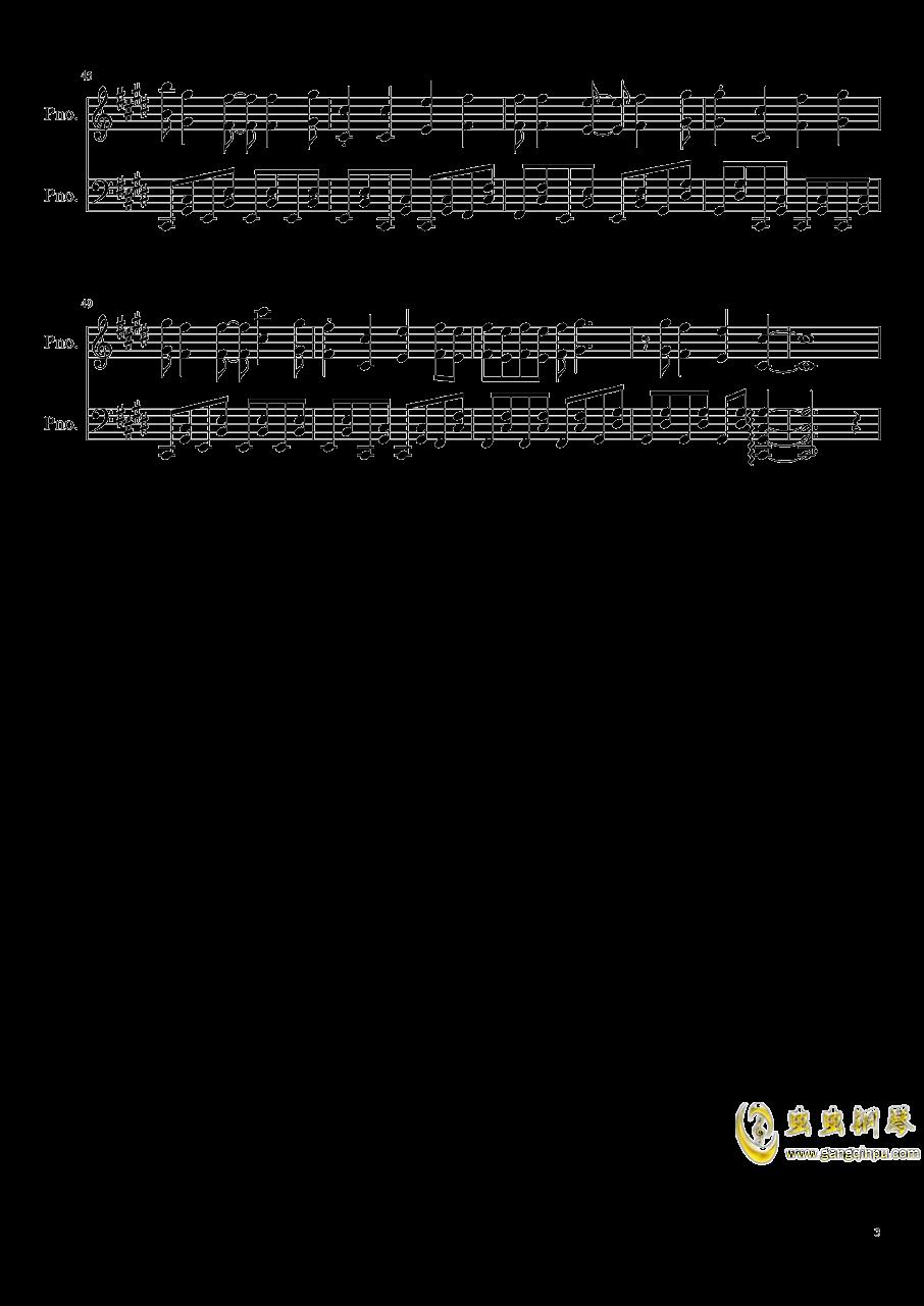 逆浪千秋钢琴谱 第3页