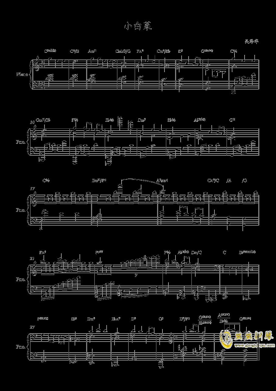 凌枫的小白菜钢琴谱 第1页