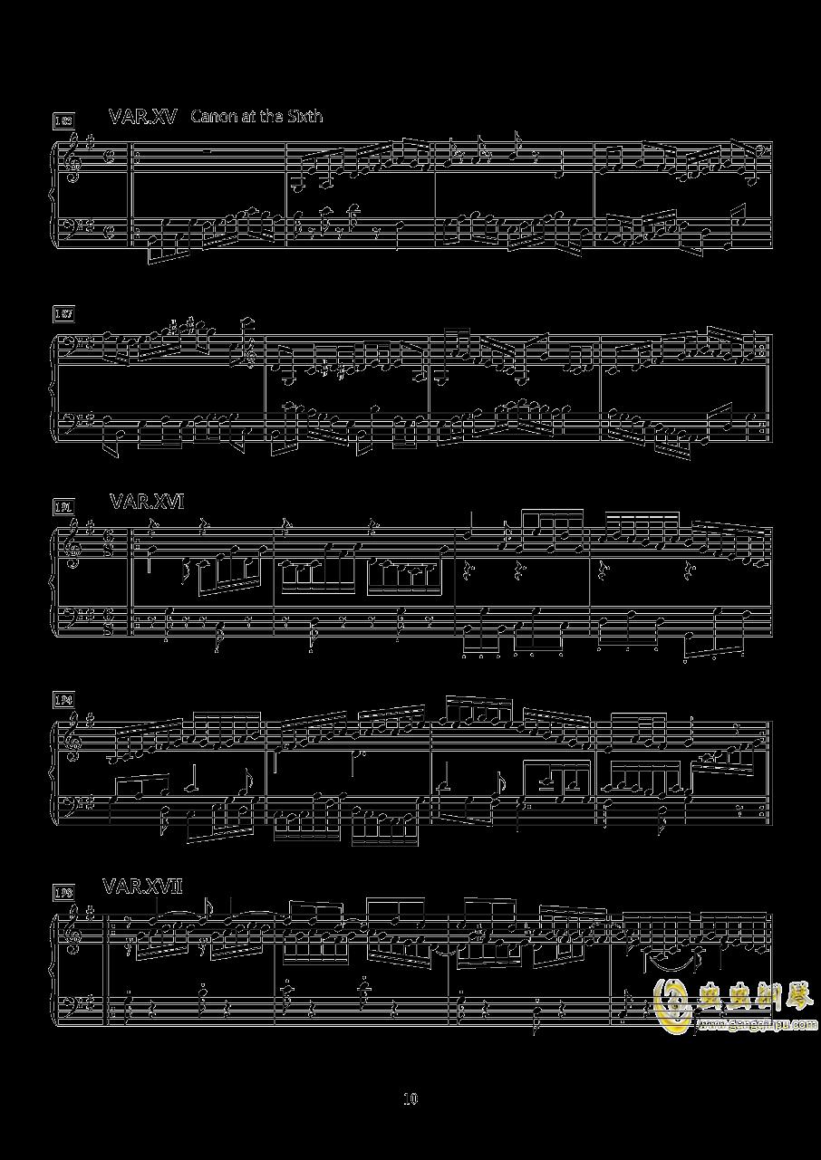 小快板与变奏钢琴谱 第10页