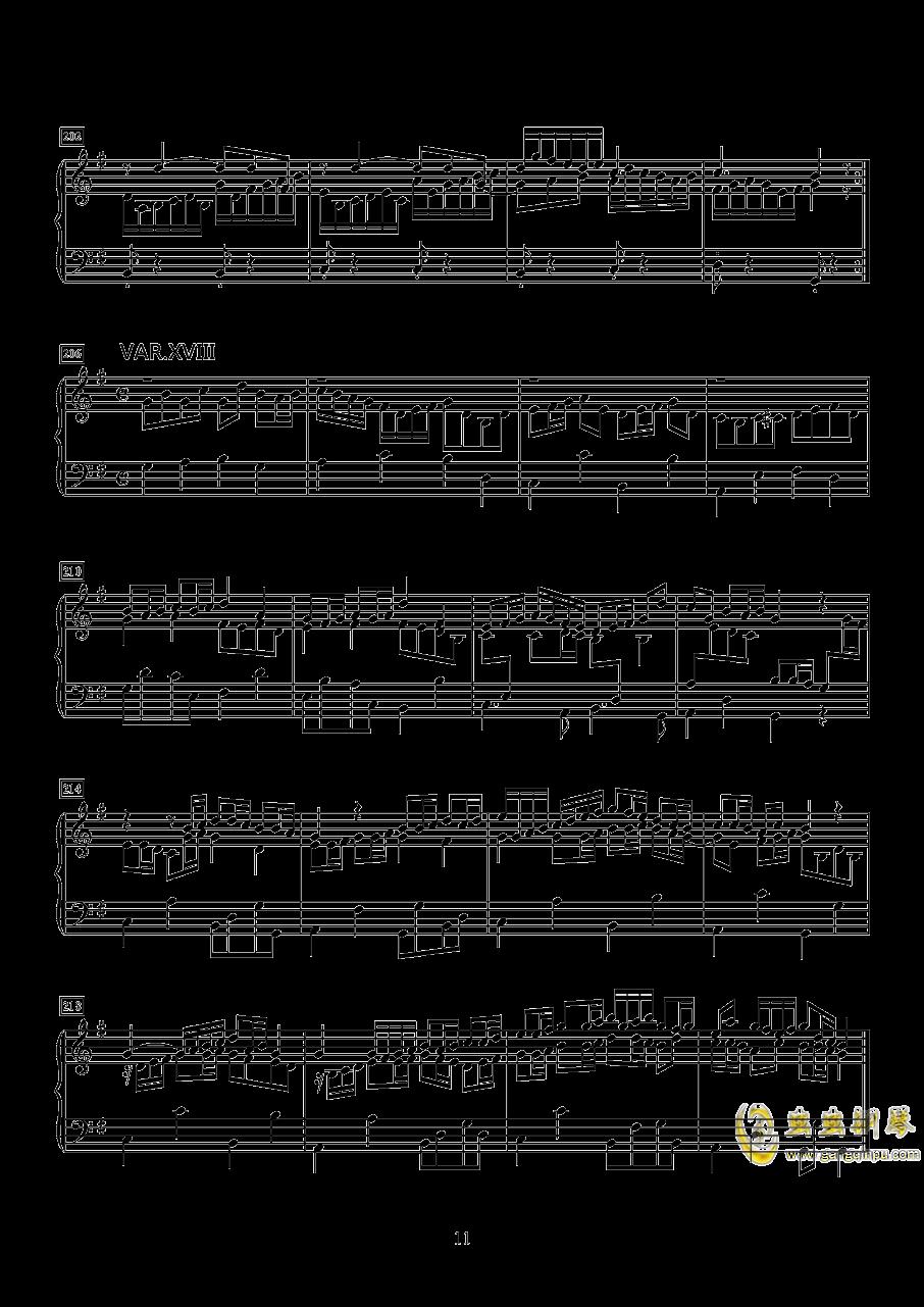 小快板与变奏钢琴谱 第11页