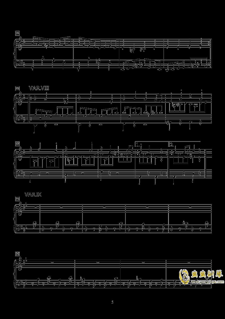 小快板与变奏钢琴谱 第5页