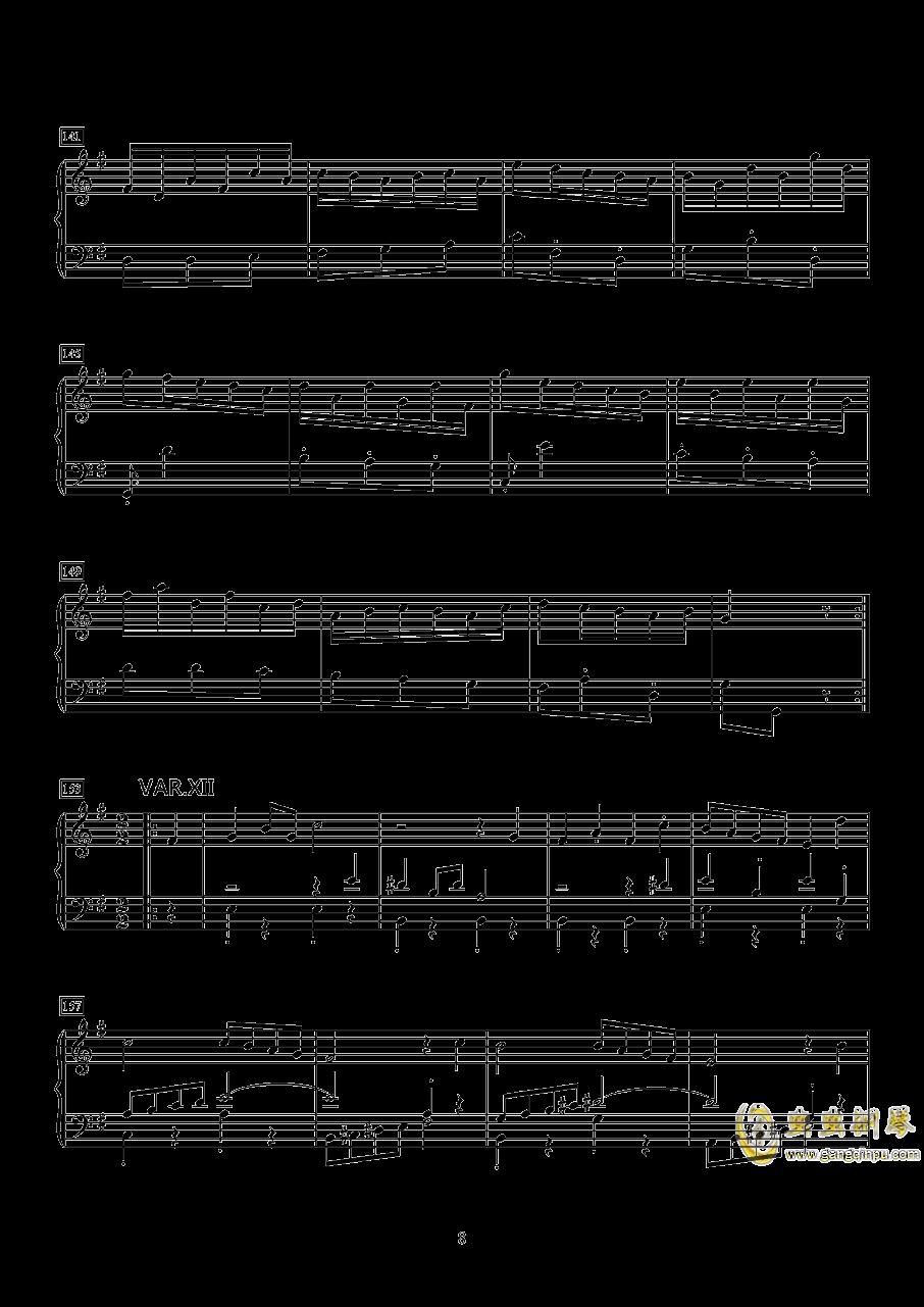 小快板与变奏钢琴谱 第8页
