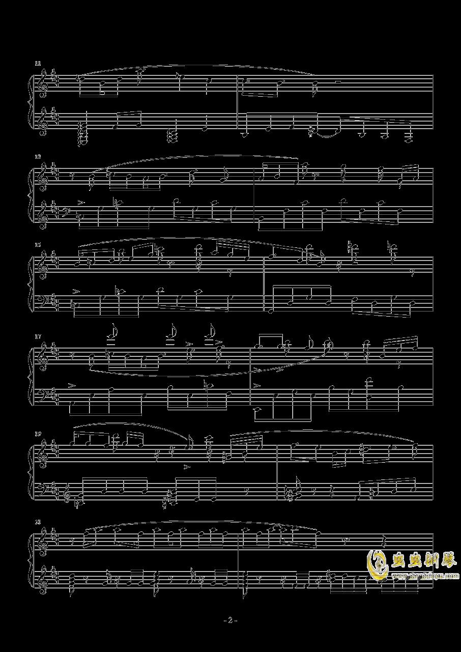 无法倾诉之人钢琴谱 第2页