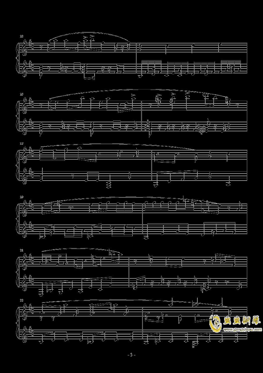 无法倾诉之人钢琴谱 第3页