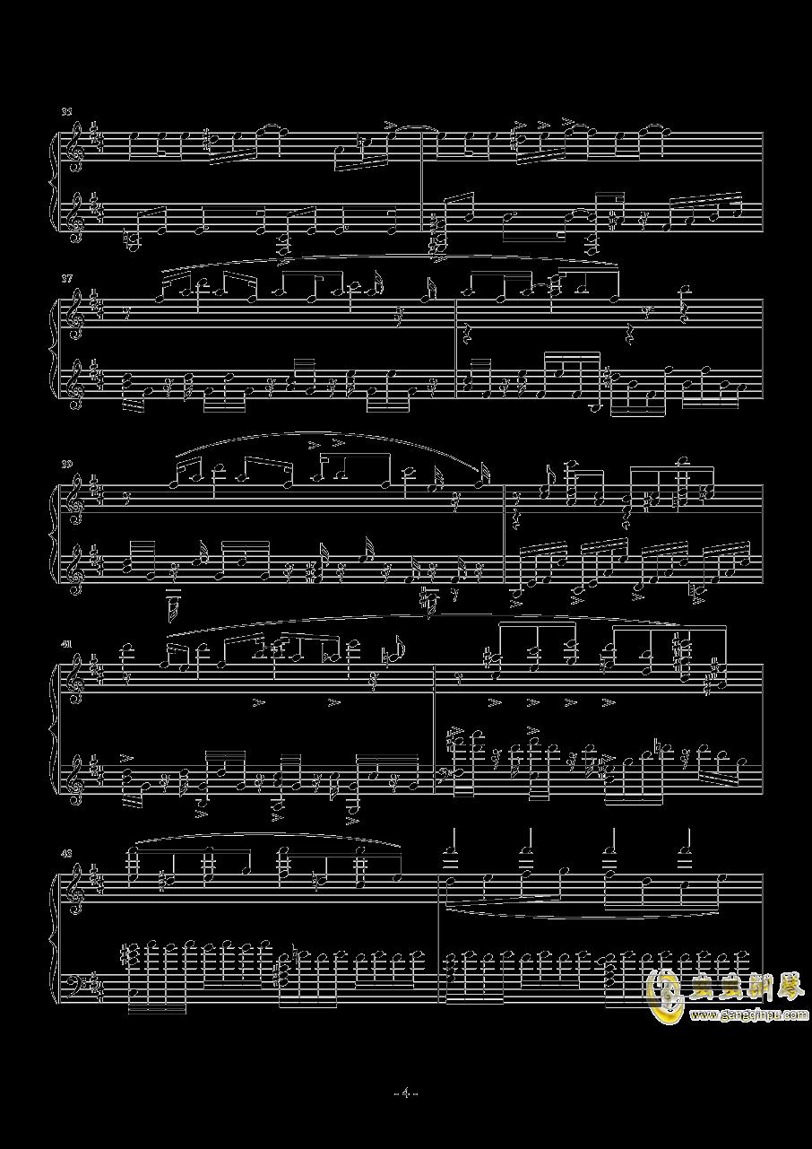 无法倾诉之人钢琴谱 第4页