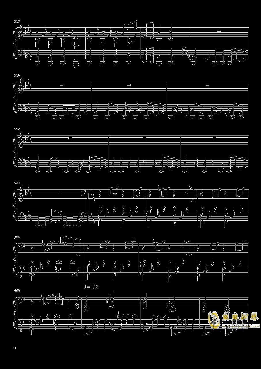 始原のビ�`ト ~ Pristine Beat钢琴谱 第10页