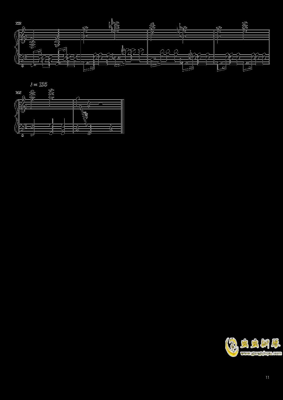 始原のビ�`ト ~ Pristine Beat钢琴谱 第11页