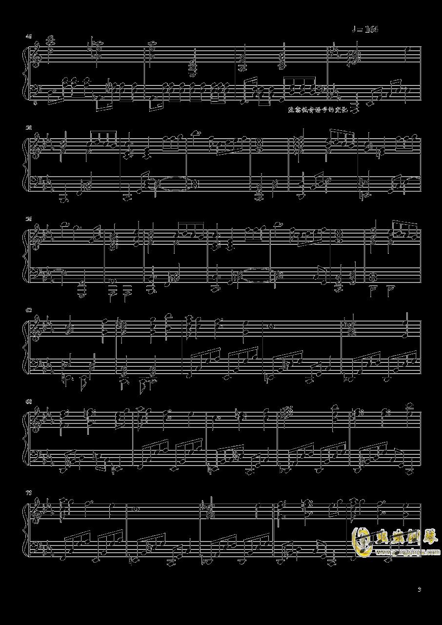 始原のビ�`ト ~ Pristine Beat钢琴谱 第3页
