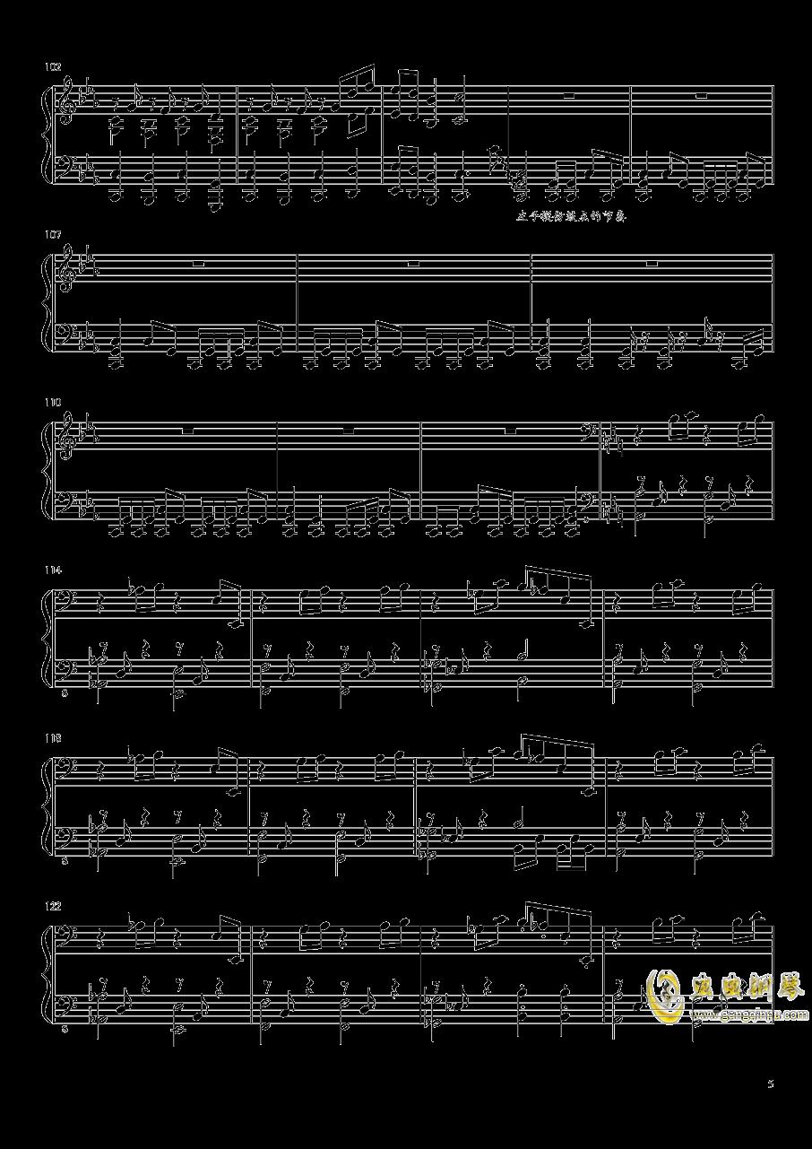 始原のビ�`ト ~ Pristine Beat钢琴谱 第5页