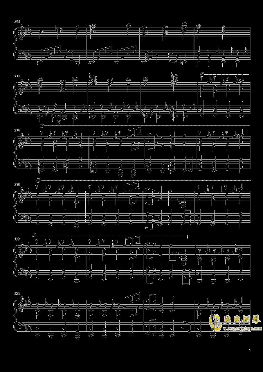 始原のビ�`ト ~ Pristine Beat钢琴谱 第9页