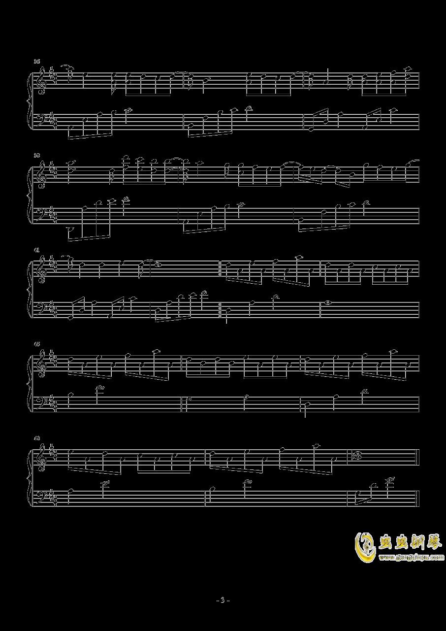 最美的期待钢琴谱 第3页