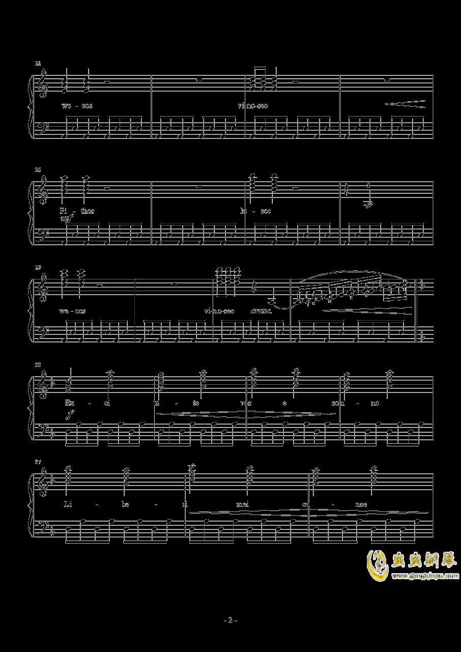Liberi Fatali Orchestra Version钢琴谱 第2页