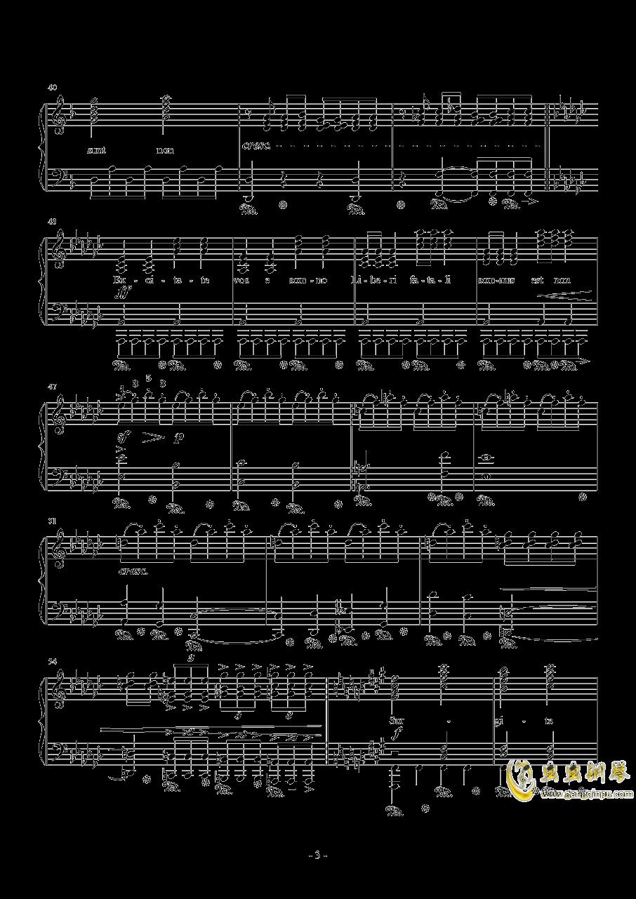 Liberi Fatali Orchestra Version钢琴谱 第3页