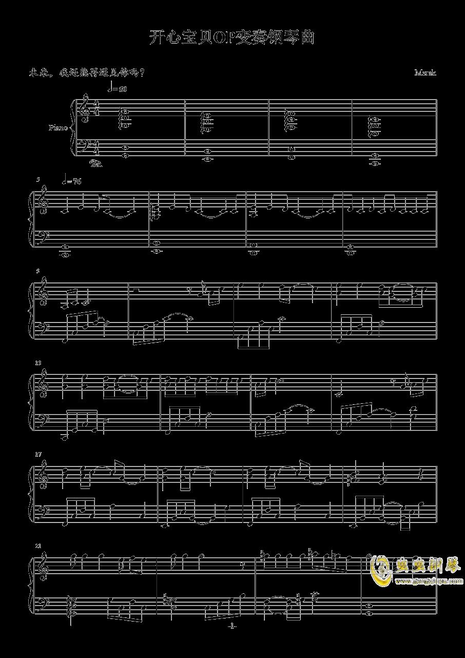 开心宝贝OP钢琴变奏曲钢琴谱 第1页