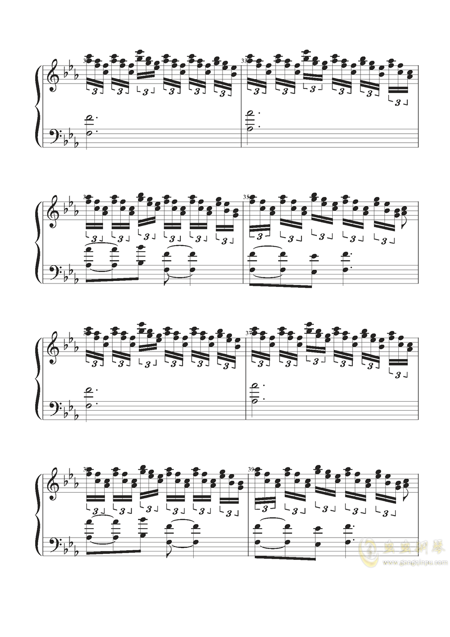宇佐大人的白旗钢琴谱 第5页