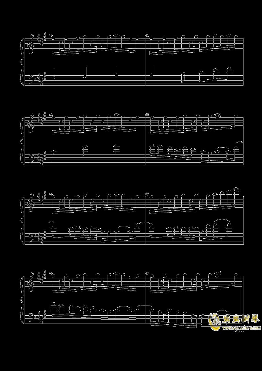 宇佐大人的白旗钢琴谱 第6页