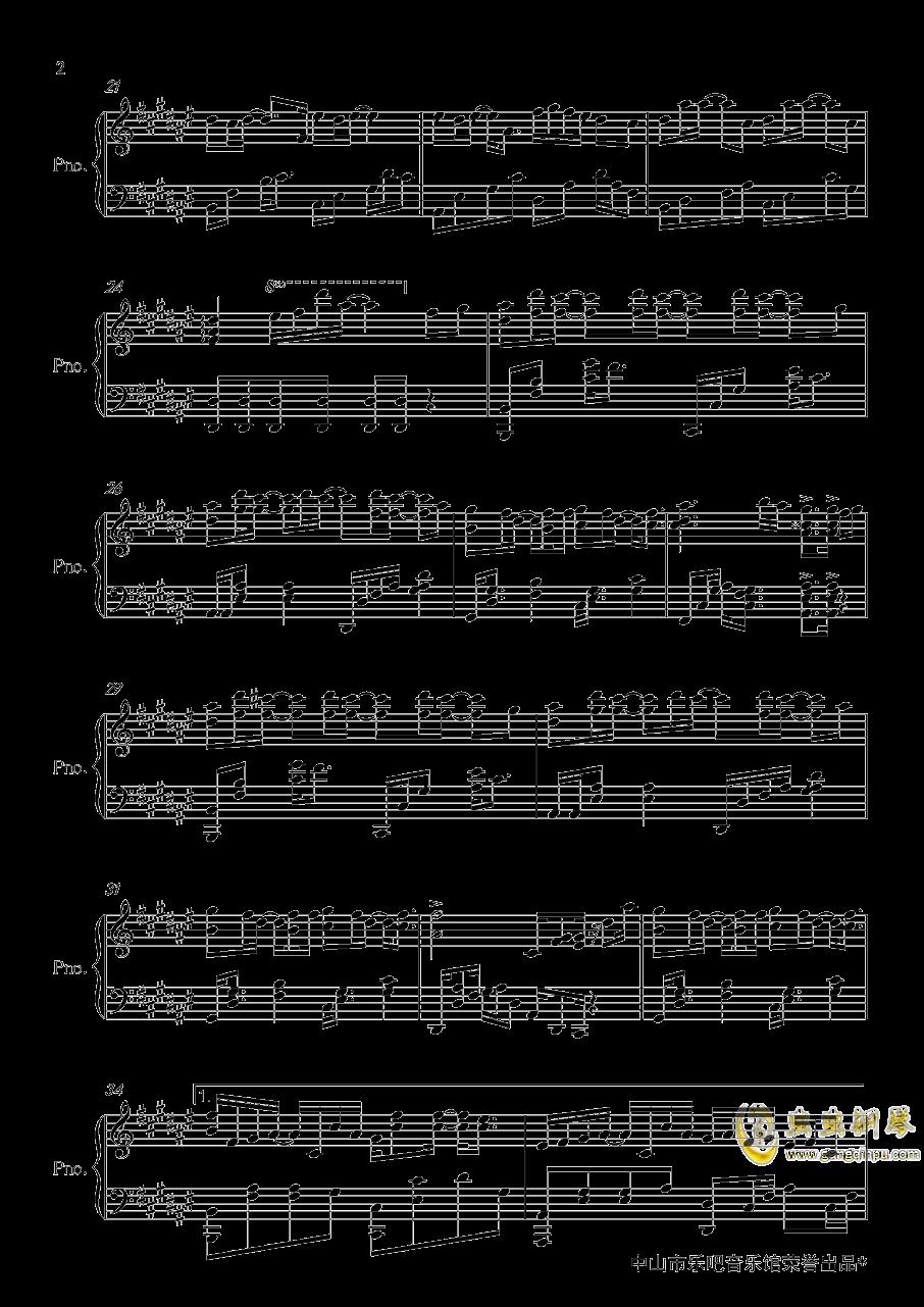 起风了钢琴谱 第2页