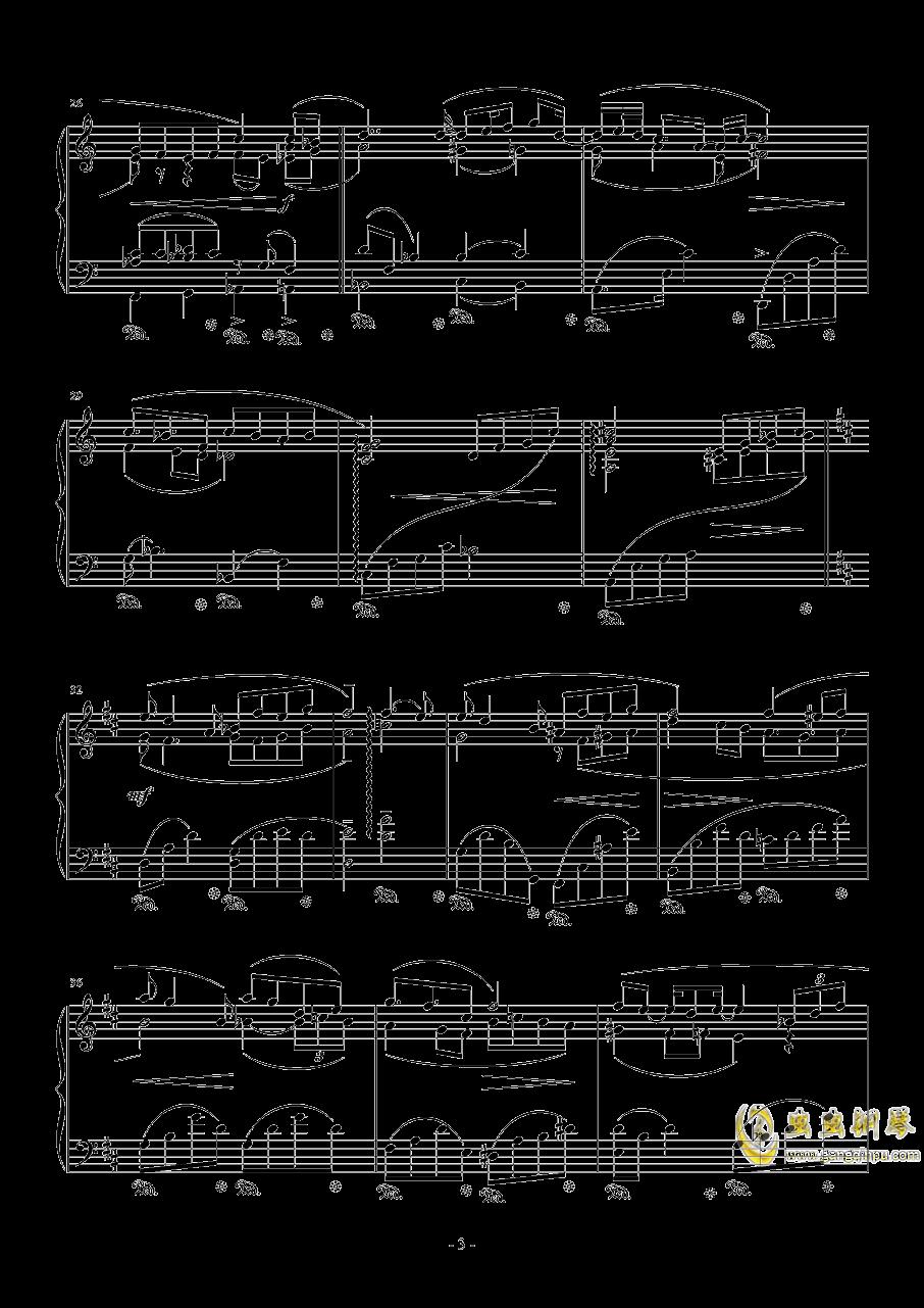白色回忆钢琴谱 第3页