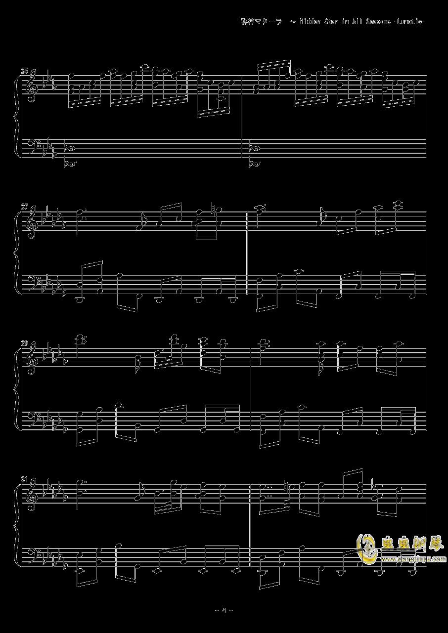 Hidden Star in All Seasons钢琴谱 第4页