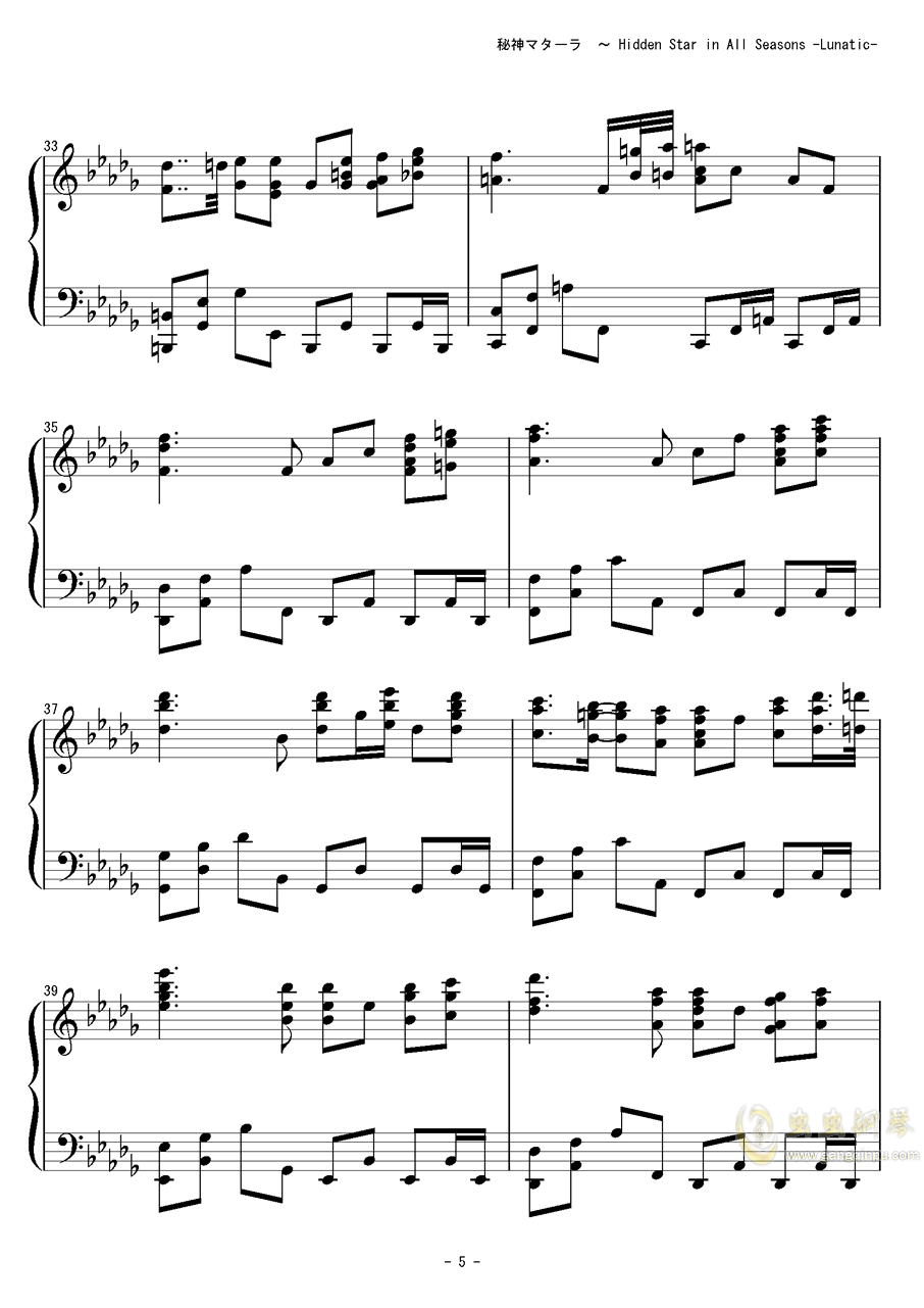 Hidden Star in All Seasons钢琴谱 第5页