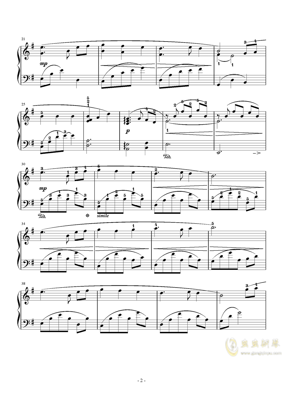 ザナルカンドにて Orchestra Version钢琴谱 第2页