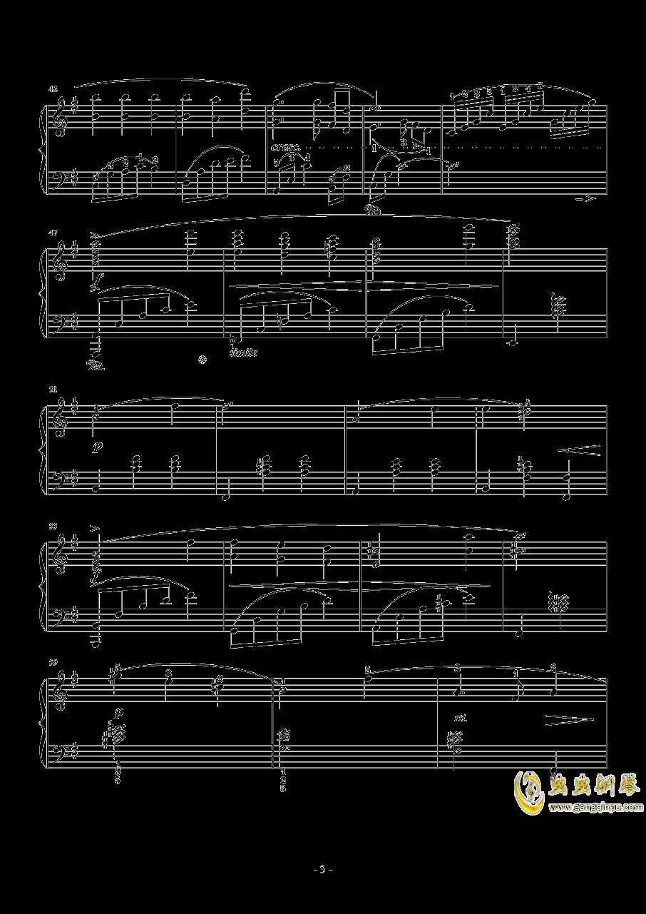 ザナルカンドにて Orchestra Version钢琴谱 第3页