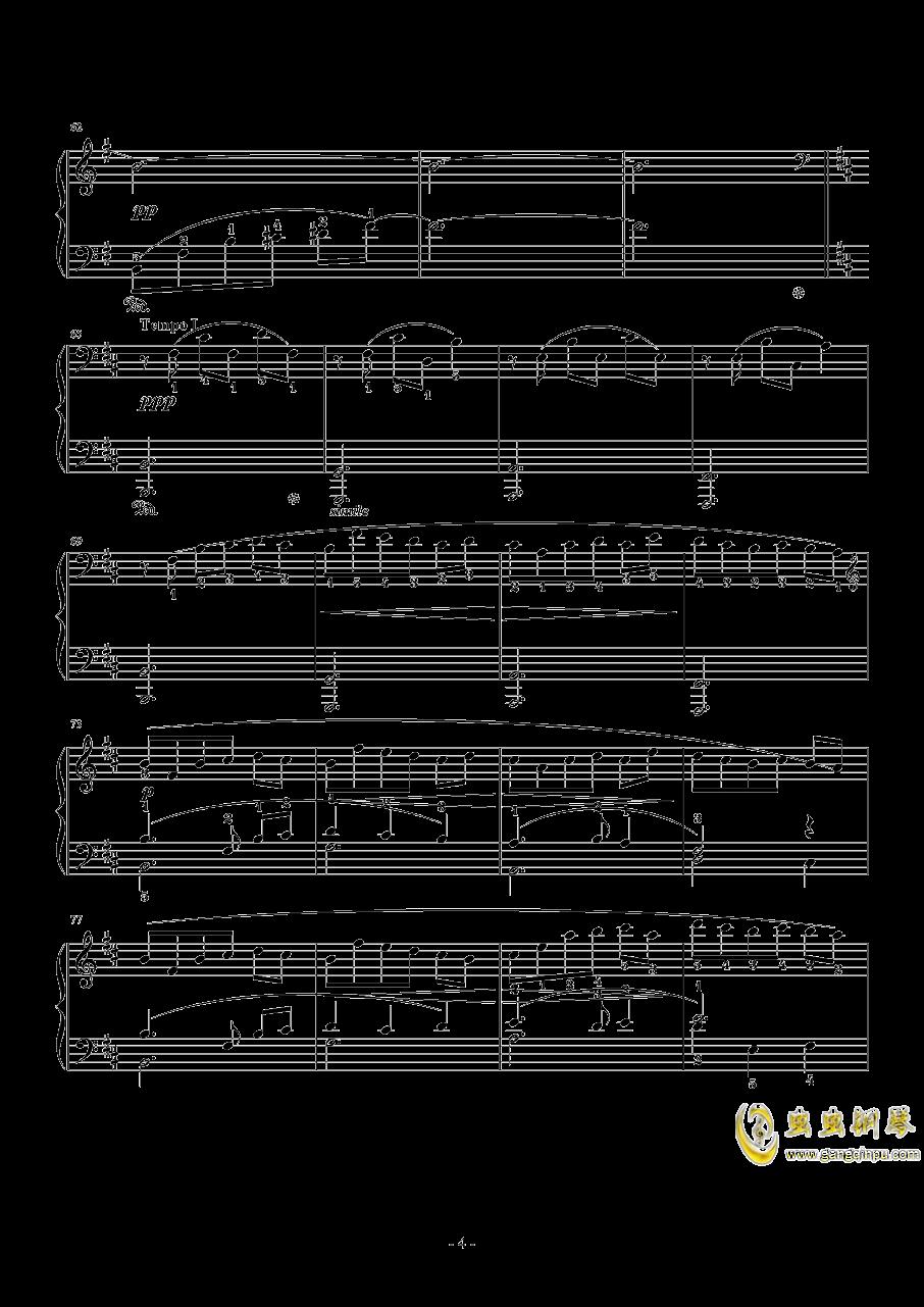 ザナルカンドにて Orchestra Version钢琴谱 第4页