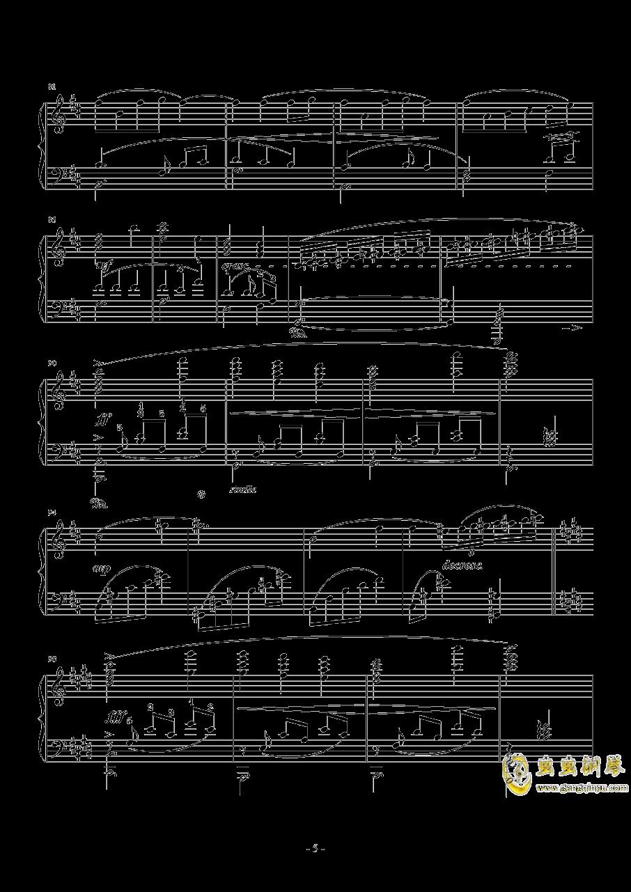 ザナルカンドにて Orchestra Version钢琴谱 第5页