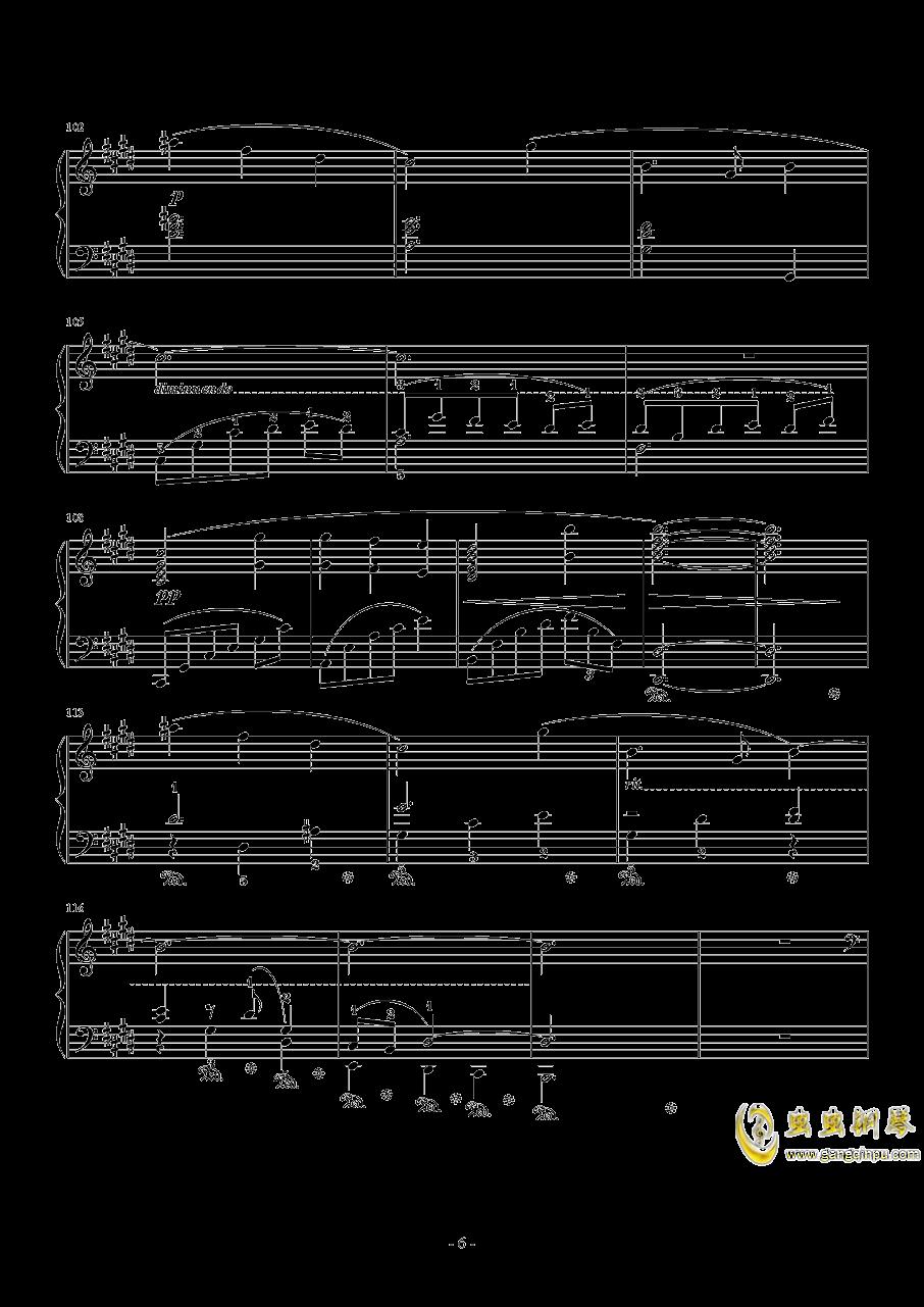 ザナルカンドにて Orchestra Version钢琴谱 第6页