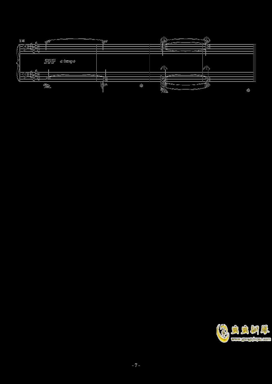ザナルカンドにて Orchestra Version钢琴谱 第7页