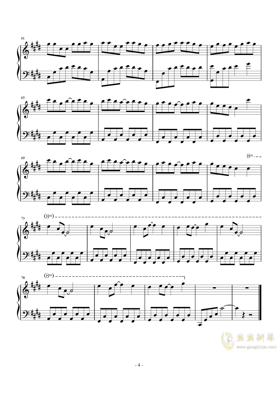 She Walks Alone钢琴谱 第4页