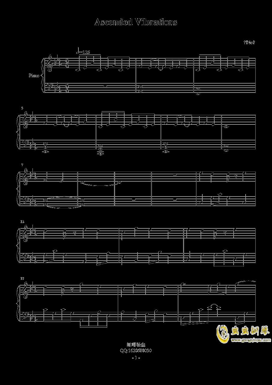 Ascended Vibrations钢琴谱 第1页