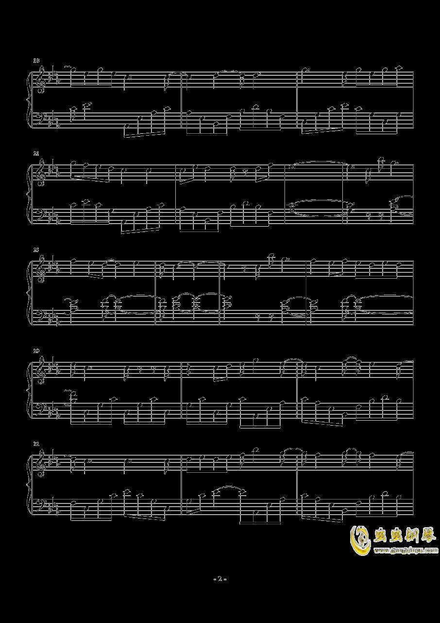 Ascended Vibrations钢琴谱 第2页