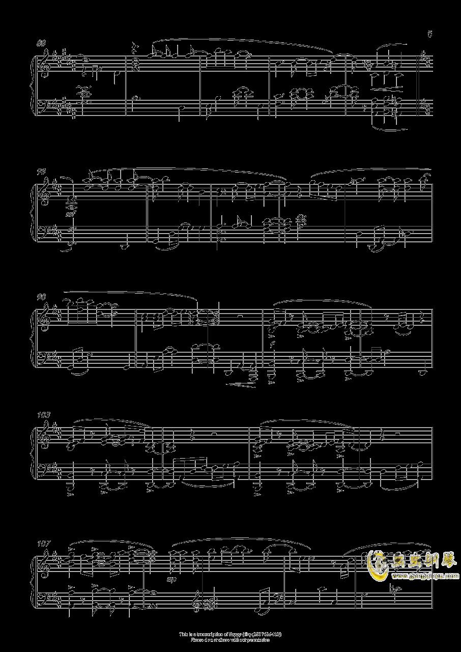赤い�s束钢琴谱 第5页