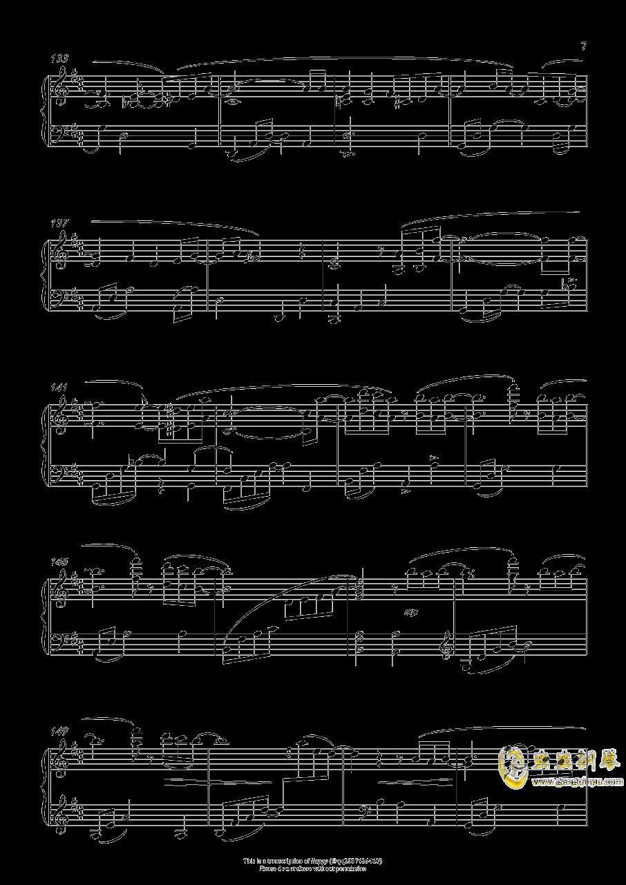 赤い�s束钢琴谱 第7页