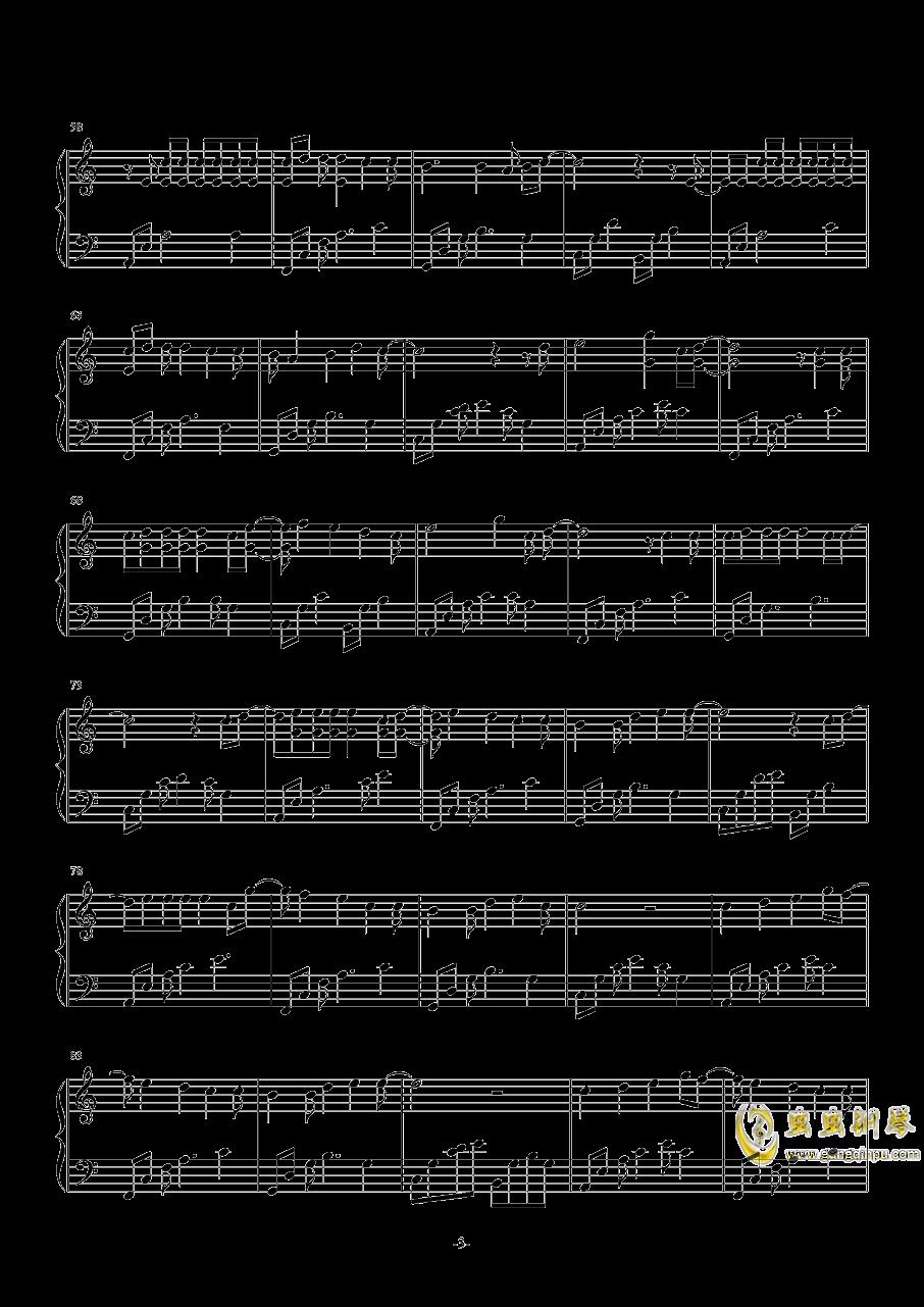 为了你钢琴谱 第3页