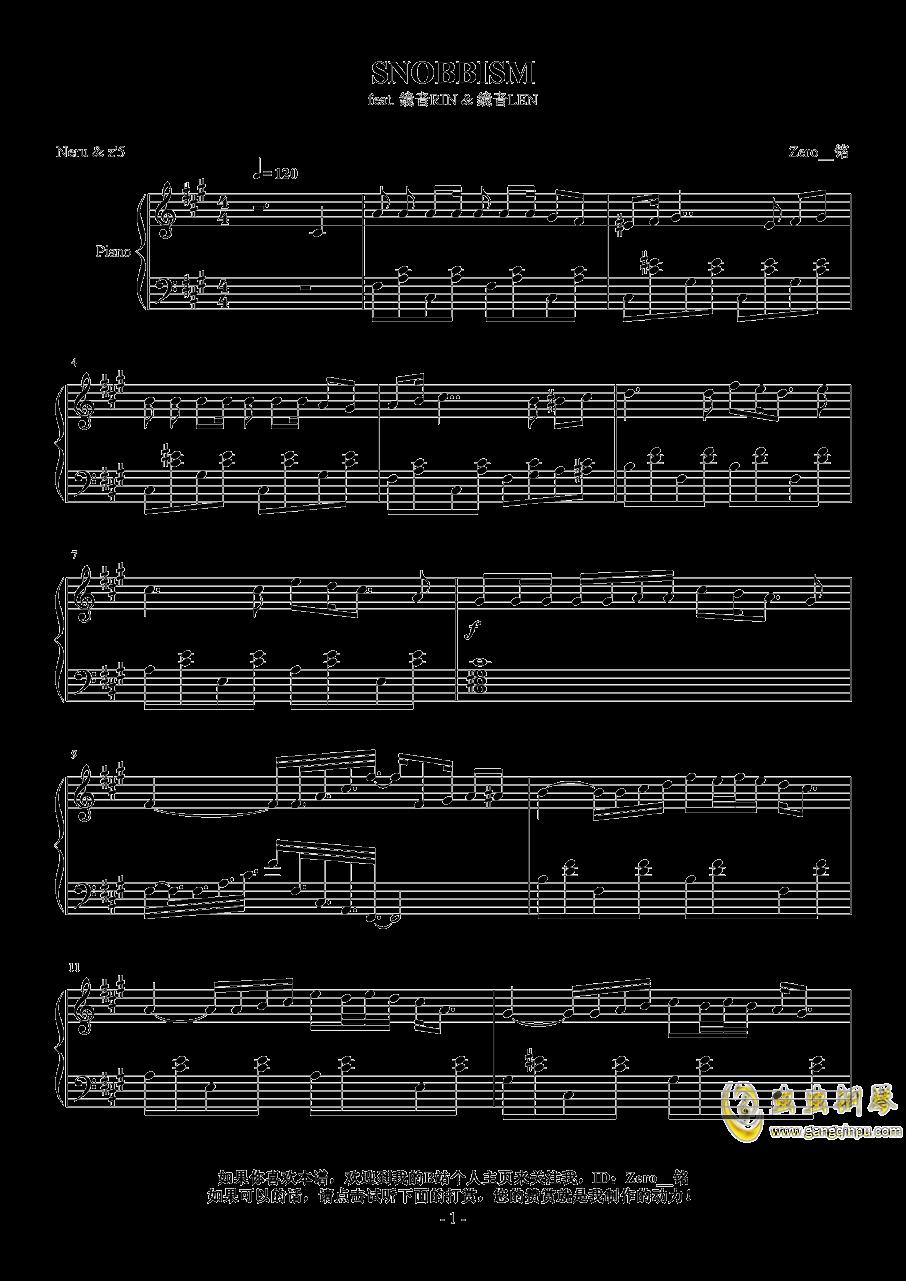 Neru 钢琴谱 第1页