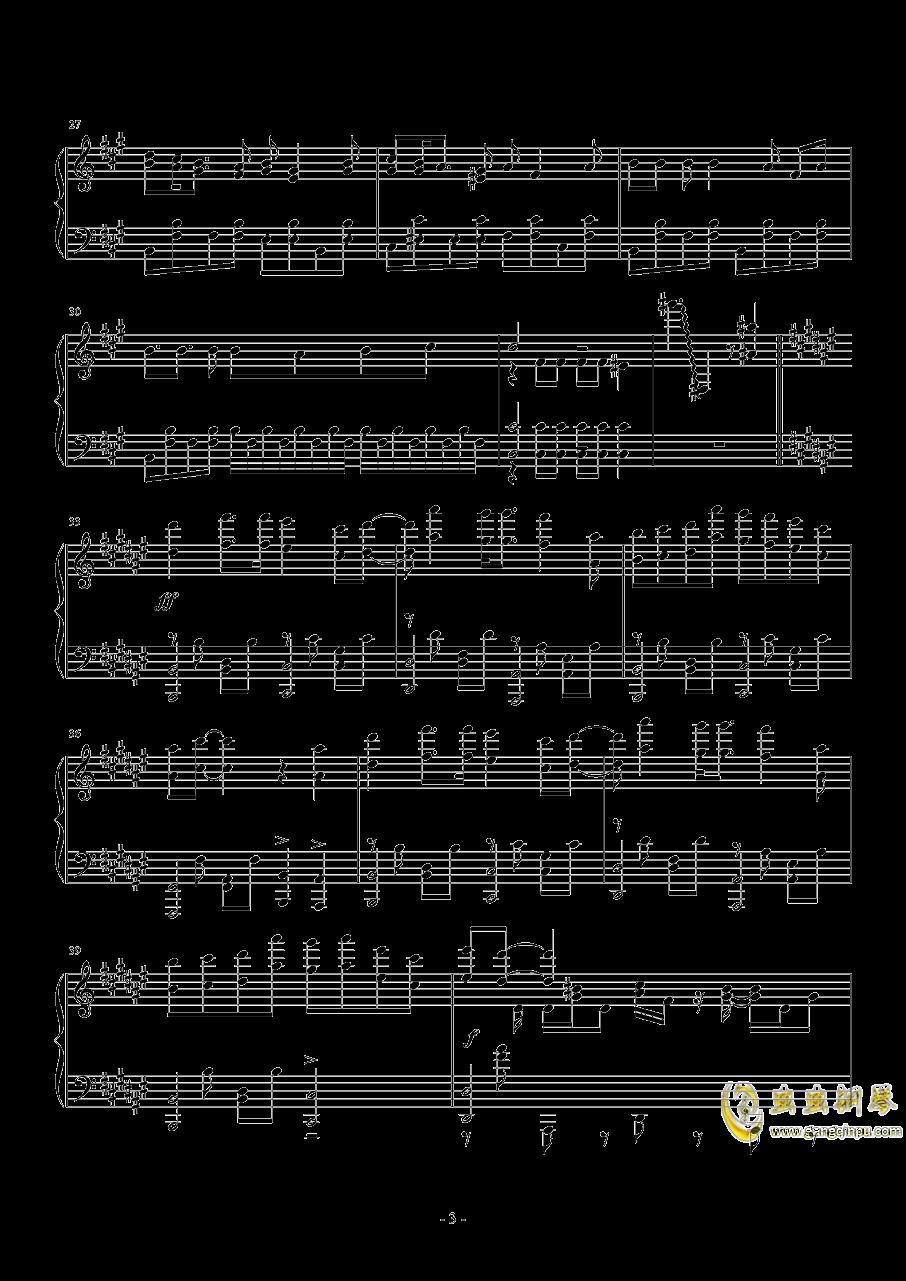 Neru 钢琴谱 第3页