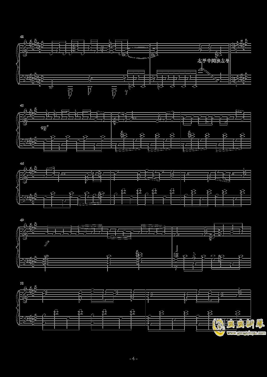 Neru 钢琴谱 第4页